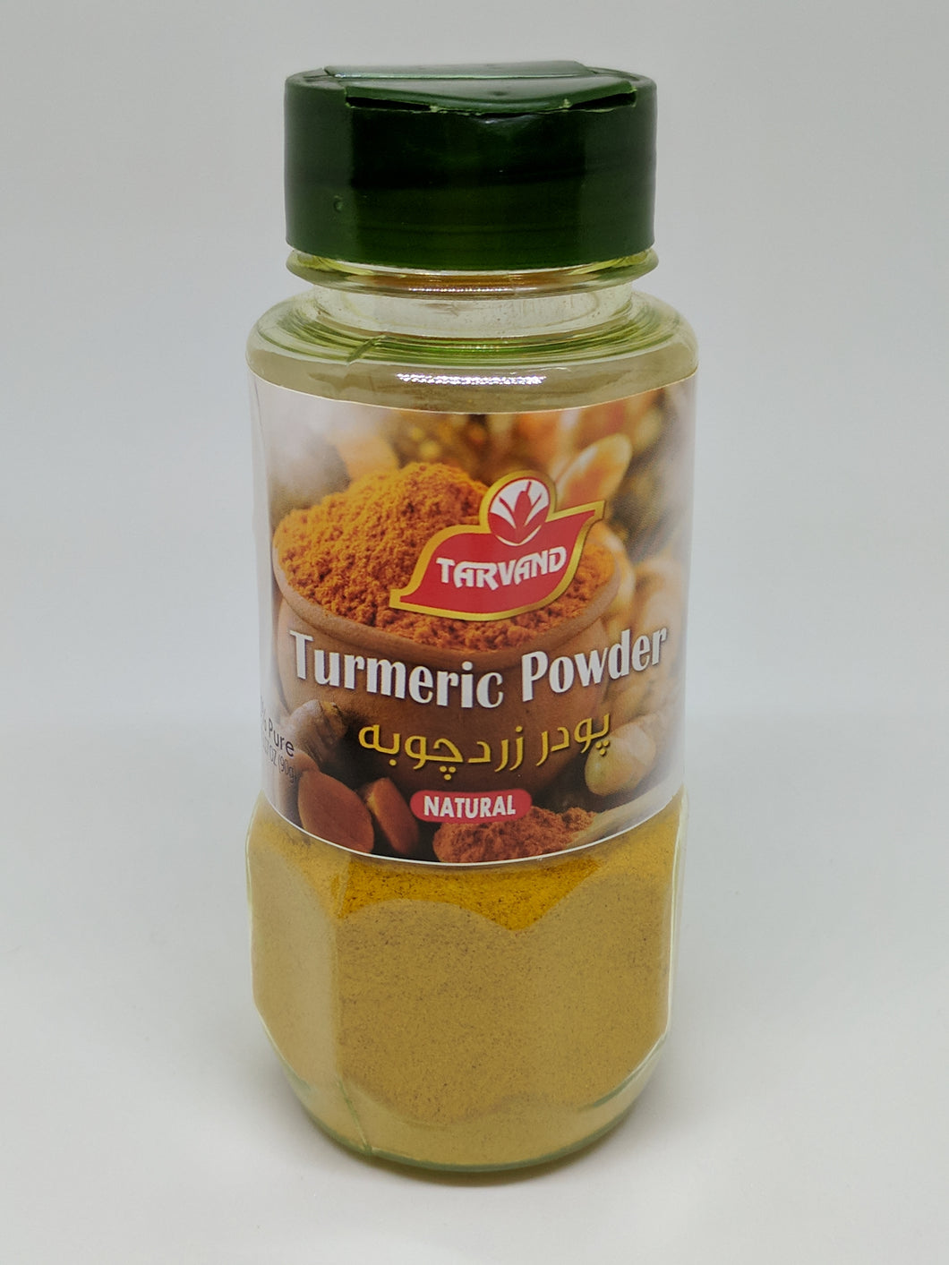 Turmeric Powder, 90 GR