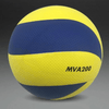 Professional Beach Volleyball Ball