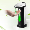 Automatic Smart Touchless Wall Mount Liquid Foaming Soap Dispenser