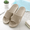 Anti-Slip Home Slippers.