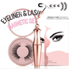 Magnetic Eyeliner & Lash Set