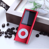 32GB MP3 Player with FM Radio