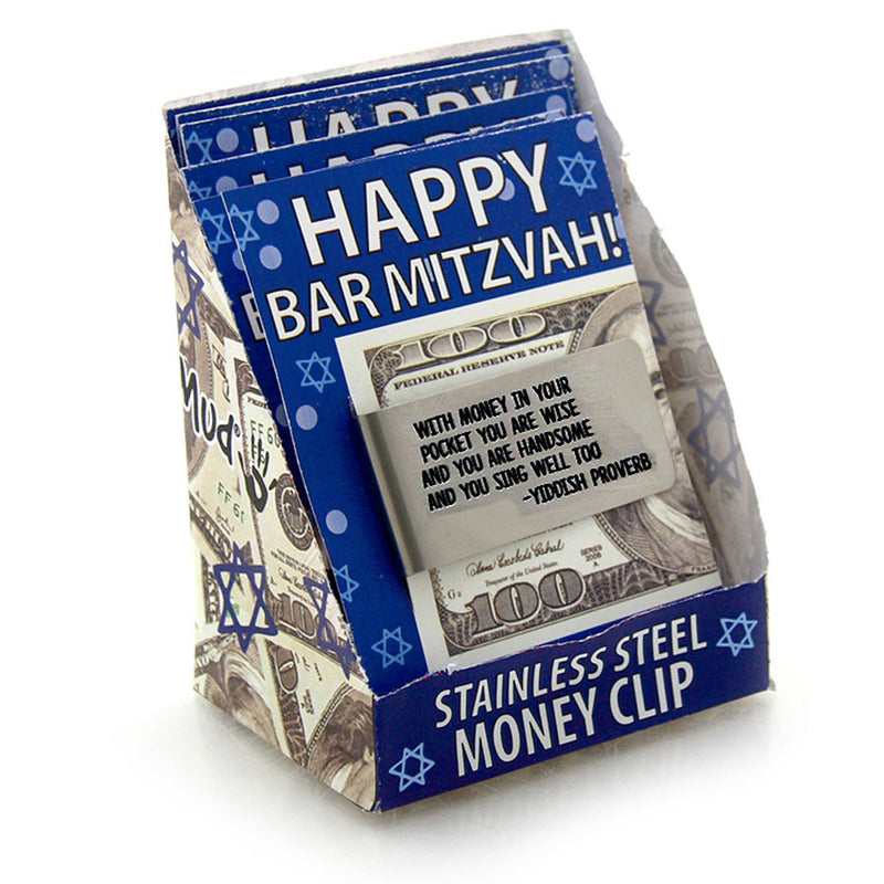 Bar Mitzvah Money Clip