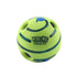 Toy Wobble Wag Giggle Ball For Pets