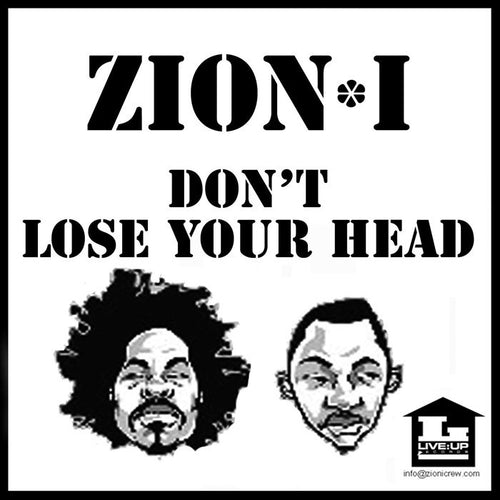 Don't Lose Your Head EP (Download)