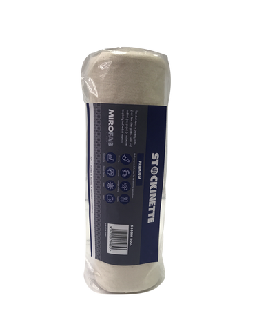 Premium 500g Roll (Bagged)