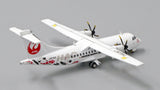 Hokkaido Air System ATR 42-600 JA11HC JC Wings EW4AT4001 Scale 1:400