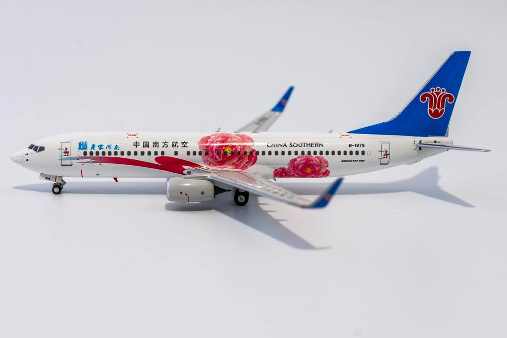 China Southern Boeing 737-800 B-1979 Home Town Henan NG Model 58083 Scale 1:400