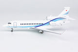 Turkish Authorities Falcon 7X TC-CMC NG Model 71006 Scale 1:200