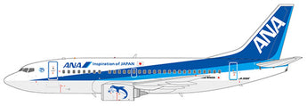 ANA Wings Boeing 737-500 JA307K Farewell JC Wings EW2735006 Scale 1:200