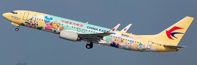 China Eastern Boeing 737-800 B-1316 Duffy JC Wings EW4738008 Scale 1:400