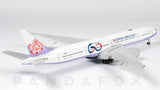 China Airlines Boeing 777-300ER Flaps Down B-18006 60th Anniversary JC Wings JC4CAL178A XX4178A Scale 1:400