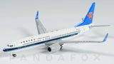 China Southern Boeing 737 MAX 8 B-5738 JC Wings JC4CSN052 XX4052 Scale 1:400
