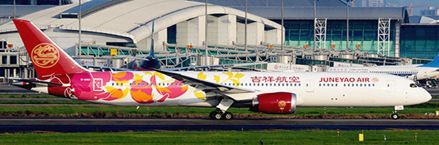 Juneyao Airlines Boeing 787-9 B-20D1 JC Wings JC4DKH224 XX4224 Scale 1:400