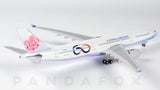 China Airlines Airbus A330-300 B-18317 60th Anniversary Phoenix PH4CAL1968 Scale 1:400