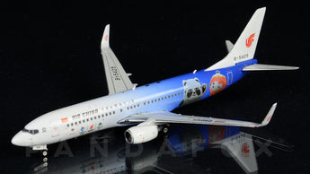 Air China Boeing 737-800 B-5425 Beijing 2022 Paralympic Games Phoenix PH4CCA2086 Scale 1:400
