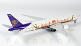Thai Airways Boeing 777-300 HS-TKF Royal Barge Phoenix PH4THA1956 Scale 1:400