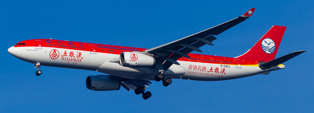 Sichuan Airlines Airbus A330-300 B-5923 Wuliangye JC Wings JC4CSC085 XX4085 Scale 1:400