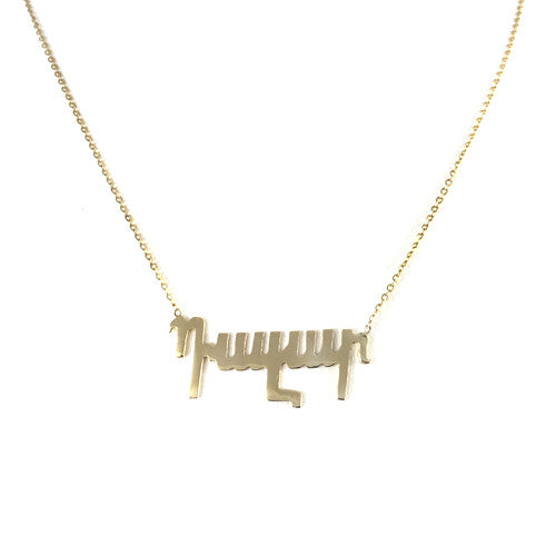 a92b7d6434867 Armenian Name Tag Necklace in 14 Karat Gold