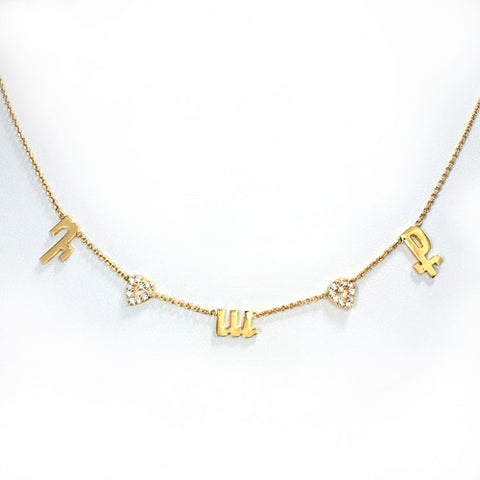 Armenian Silver Initials Necklace - La Perla Home in Montrose CA