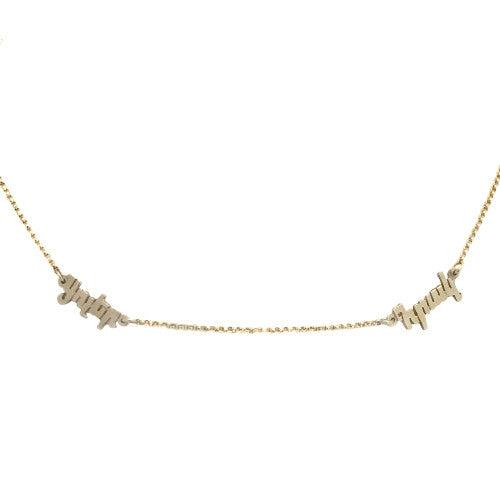 51287eb1df399 Armenian Two Names Necklace in 14 Karat Gold