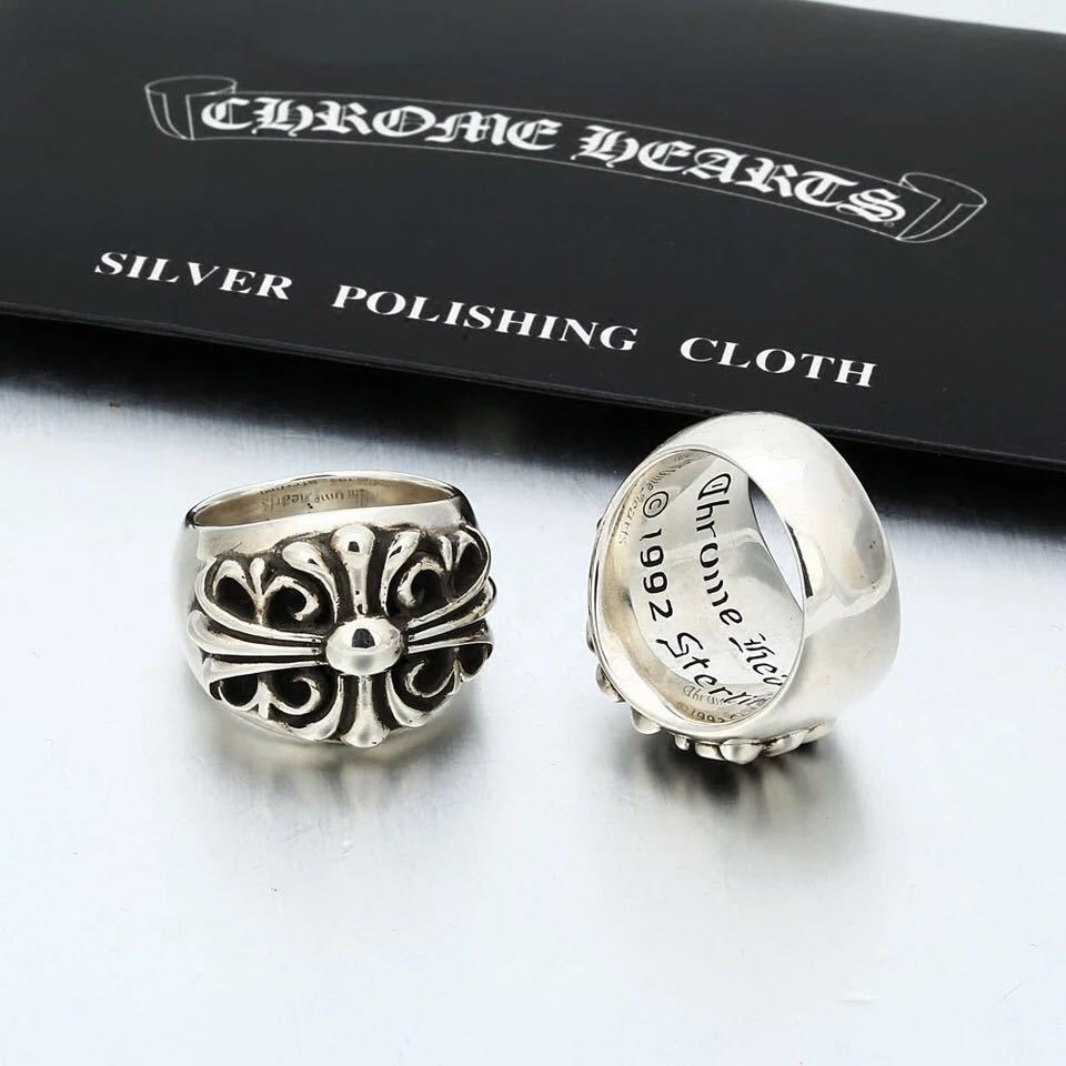 CH keeper ring
