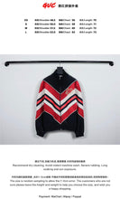 GUC black&red jacket