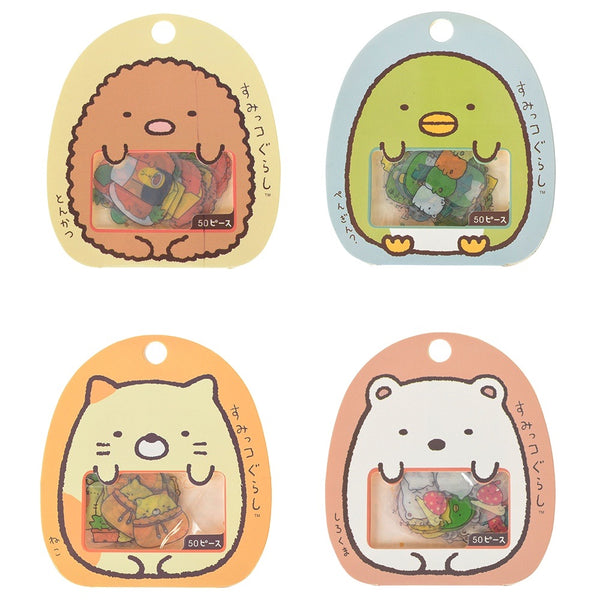 Cute Animal Sticker Flakes
