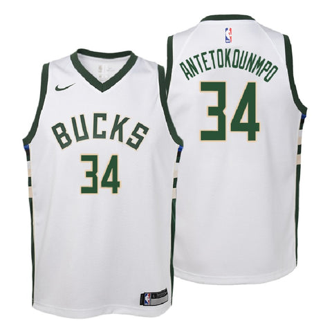 GIANNIS ANTETOKOUNMPO MILWAUKEE BUCKS NBA NIKE ASSOCIATION YOUTH SWINGMAN JERSEY
