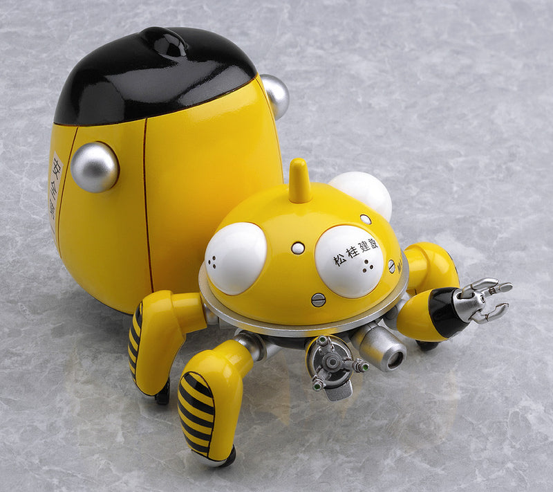 Ghost in The Shell S.A.C - Tachikoma - Nendoroid #022 - Yellow Ver.