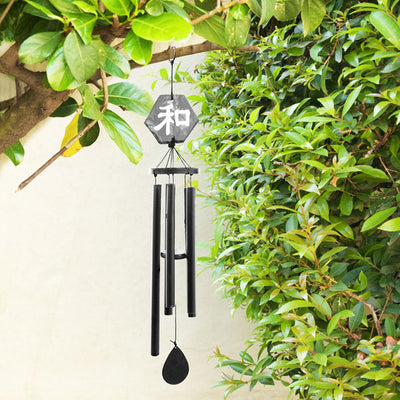 Chinese Symbol Wind chime