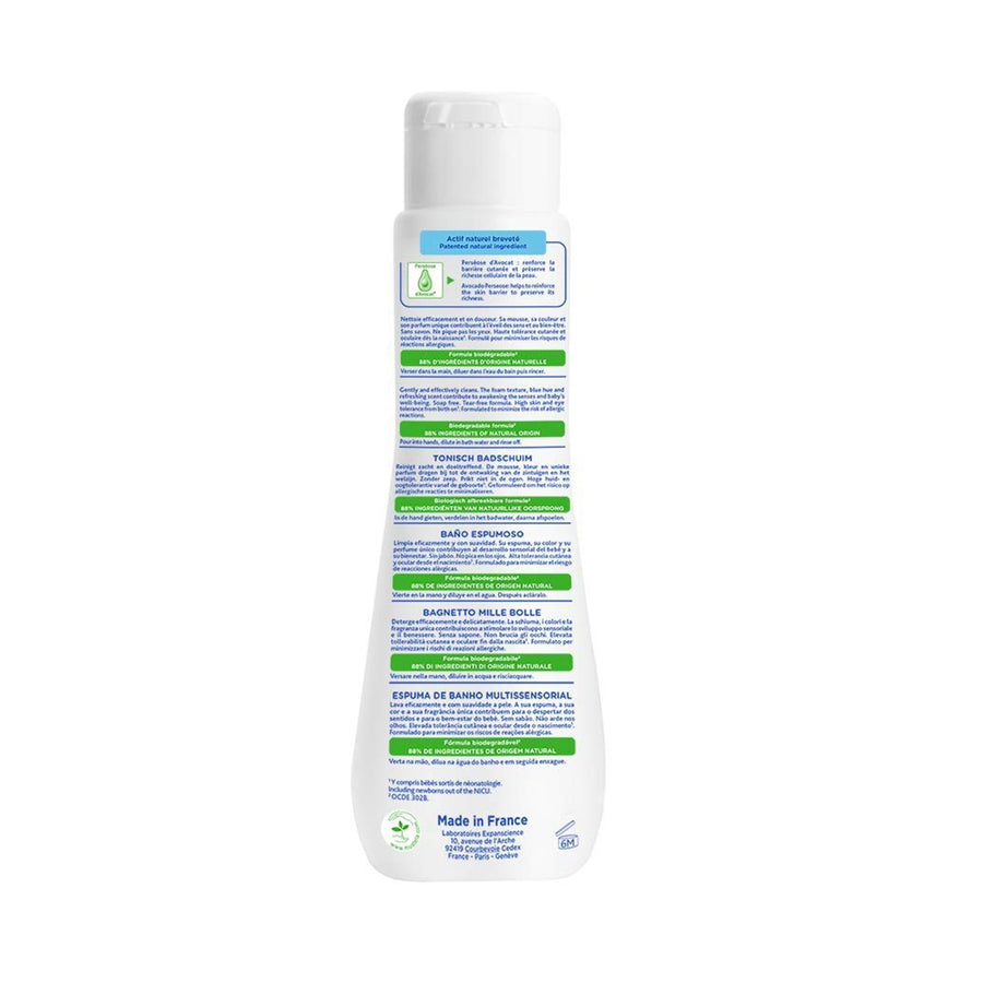 Mustela Multi-Sensory Bubble Bath 200ml [EXP: 03/2023]