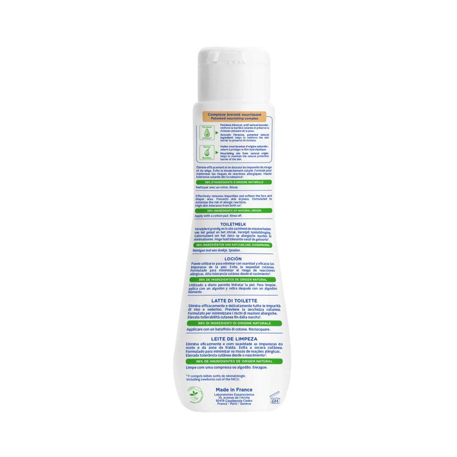Mustela Cleansing Milk for Dry Skin 200ml [EXP: 05/2021]