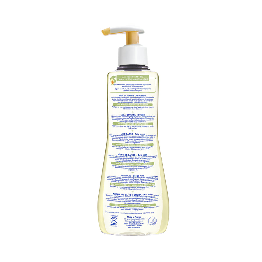 Mustela Nourishing Cleansing Oil 500ml [EXP: 01/2023]