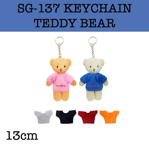 custom plush soft toy keychain corporate gifts door gift