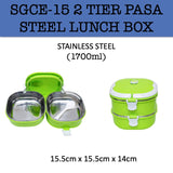 2 tier lunch box corporate gifts door gift