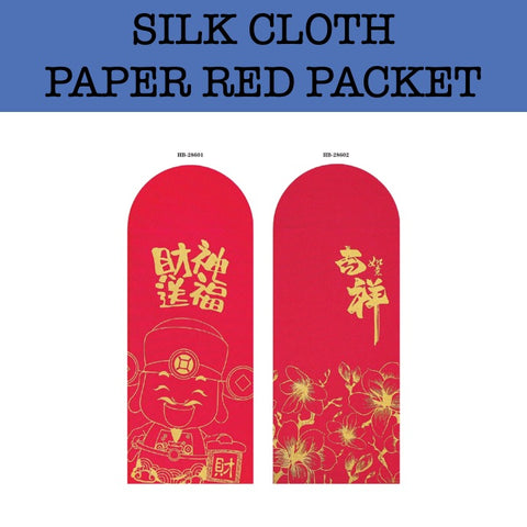 2020 silk cloth paper red packet chinese new year printing corporate gifts door gift