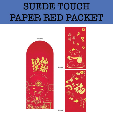 2020 suede touch paper red packet chinese new year printing corporate gifts door gift