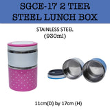 2 tier soup lunch box corporate gifts door gift