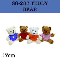 custom plush bear soft toy corporate gifts door gift