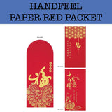 2020 handfeel paper red packet chinese new year printing corporate gifts door gift