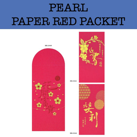 2020 pearl paper red packet chinese new year printing corporate gifts door gift
