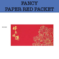 2020 fancy paper red packet chinese new year printing corporate gifts door gift
