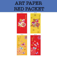 2020 art paper red packet chinese new year printing corporate gifts door gift