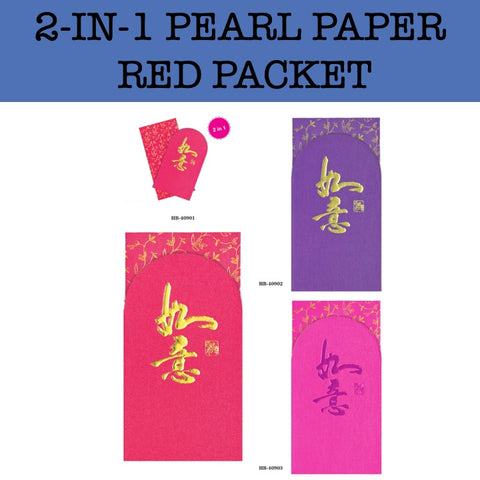 2020 2 in 1 pearl paper red packet chinese new year printing corporate gifts door gift