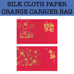 2020 silk cloth orange carrier bag corporate gifts door gift chinese new year