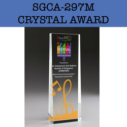 sgca-297m crystal award plaque corporate gifts door gift
