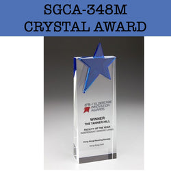 sgca-348m crystal award plaque corporate gifts door gift