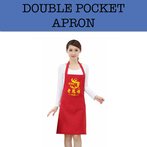 double pocket apron corporate gifts door gift