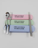 pastel cutlery set corporate gifts door gift